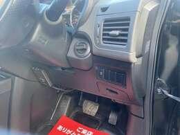 ◎出品車両の詳細をお伝えするのに、細かな写真を掲載しておりますが、実際に現車をご確認頂ければ幸いです(^^♪当社車両は、ディーラー指定工場にて点検整備後納車となりますので安心してご購入頂けます(^^♪