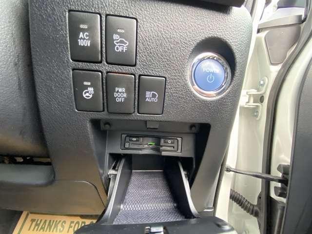 オートハイビーム/ステアリングヒーター/アルパイン製ナビ連動ビルトインETC/オプション・100Vアクセサリーコンセント
