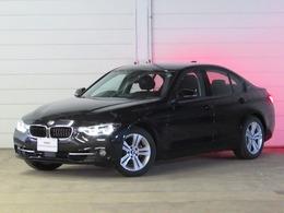 BMW 3シリーズ 330e スポーツ 認定中古車 ACC レーンチェンジW LED