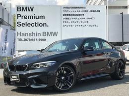 BMW M2クーペ M DCT ドライブロジック 黒革シートヒーターBカメラ