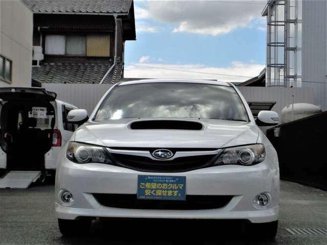 ★おかげ様で創業50年!長年の自動車販売における実績とノウハウでお客様のカーライフをサポート致します!★