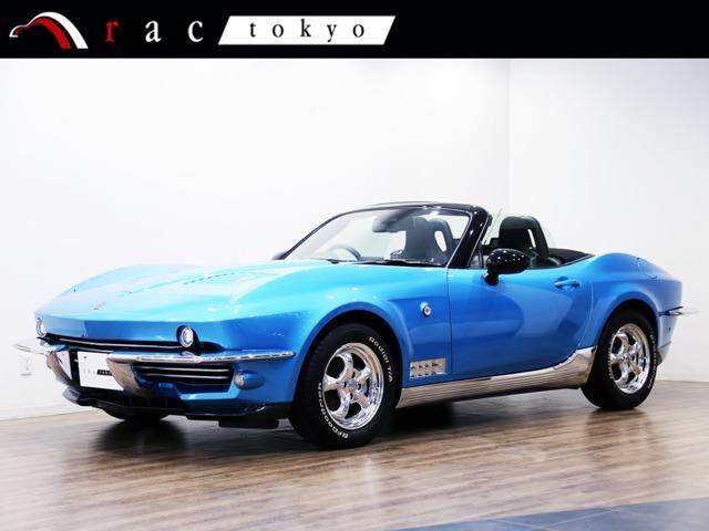 光岡自動車創業50周年を記念して200台限定で販売された希少なロックスターです!!世界的に人気のあるNDロードスターをベースにC2コルベットを彷彿とさせる美しいデザイン・シルエットに誰もが魅了されてしまいます!!