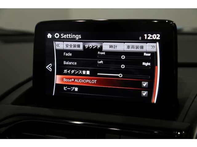 純正オプションのBOSEサウンドシステム+9スピーカー(¥75,600)装備!!