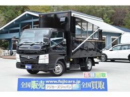 三菱ふそう キャンター 1 移動販売車 キッチンカー ケータリングカー