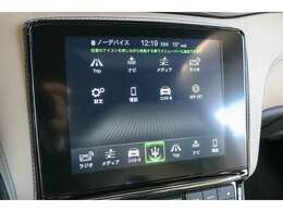 第三機関(日本自動車鑑定協会 JAAA)の鑑定士による344項目の鑑定済みです!!お客様の不安を取り除けばと思い実施しております。安心してお車選びをして頂けます!もちろん全車鑑定書付きです!!