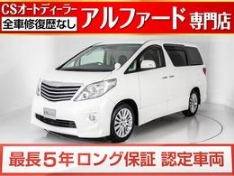 トヨタ アルファード 2.4 240S 新品黒革調/禁煙車/リアモニ/パワスラドア