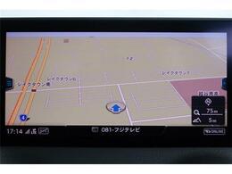【ACC付・衝突軽減ブレーキ・LEDヘッドライト・スマートキー・純正アルミホイール】純正HDDナビ バックカメラ フルセグTV Bluetooth ETC