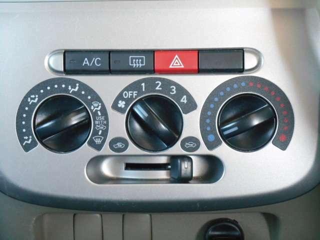 エアコンスイッチ!