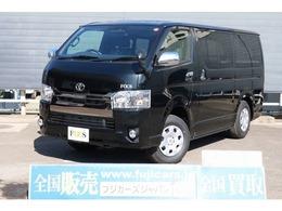トヨタ ハイエースバン キャンピング FOCS エスパシオes ダークプライムII 寒冷地 4WD 新車
