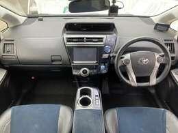 ◆平成27年式4月登録 プリウスα 1.8Gが入荷致しました!!◆気になる車はカーセンサー専用ダイヤルからお問い合わせください!メールでのお問い合わせも可能です!!◆試乗可能です!!