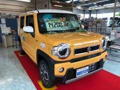 ☆スズキの新型車やお買得なU-CARなどを多数展示中。お見積りは気軽にメールまたは電話にてお問い合わせください☆