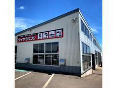 北海道運輸支局指定工場&板金工場焼き付け塗装ブース完備!お車ご購入後のアフター整備も安心です♪