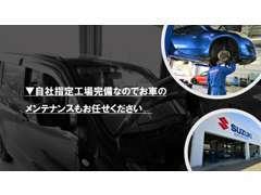 開放的で広々とした商談ルーム!お客様のご納得がいくまでお車選びのお手伝いを致します!
