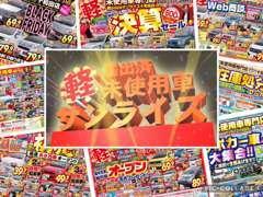 テレビCMでおなじみのお店です。十和田はもちろん、近隣のお客様にもご利用いただいております♪