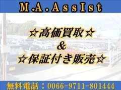 ●当店は全車保証付きです☆車買取も行います。お気軽にどうぞ!