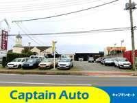 Captain Auto null