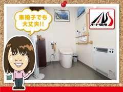 ☆車椅子対応トイレ。誰にもやさしいお店、オート信州です!!☆