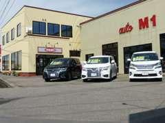 車検.法令点検・鈑金塗装・自動車保険 お車のことは全て当社にお任せ下さいませ。