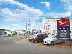 新潟バイパス・黒埼IC下車し三条方面へ直進3分。中山田の丁字路を右折し直進。セブンイレブン様の隣です!