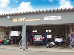当社は整備工場が併設しておりますので、納車前の整備、ご購入頂いてからのでアフターサービスもお任せください!