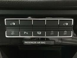 【安全性能】多数の安全装備で運転支援をしていただけます。