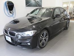 BMW 3シリーズ 320d Mスポーツ ブラックレザー ファストトラックP