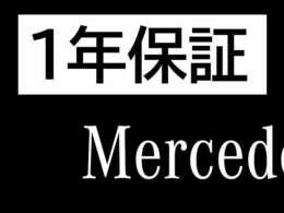 【福井県唯一の正規ディーラー】メルセデスベンツ敦賀です。安心の品質と保証を提供いたします。まずはお気軽にお問合せください。