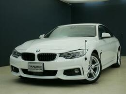 BMW 4シリーズグランクーペ 420i Mスポーツ