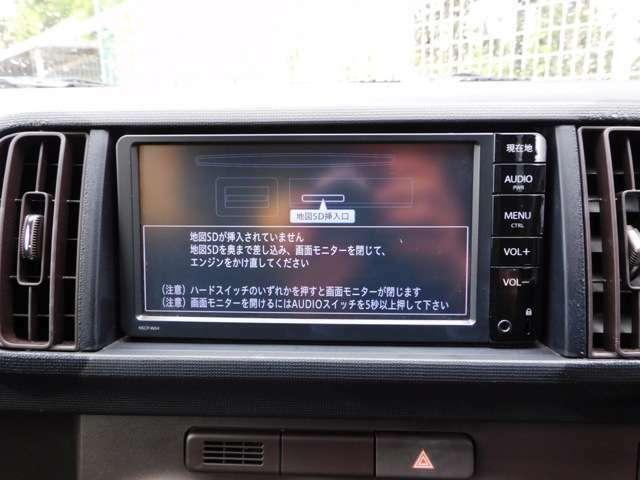 『SDナビ&TV&Bluetooth接続OK!』お出かけも楽しくなります♪