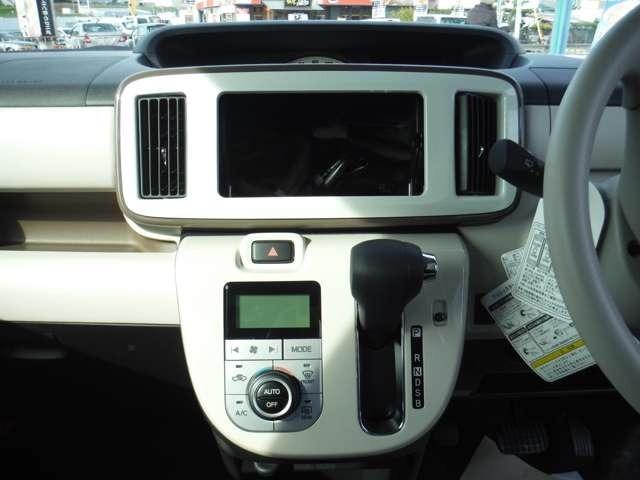 ■インパネシフト■フルオートエアコン標準装備■ナビはお取付けてのご納車となります■取付費用は総額にふくまれております♪■ナビはステアリングリモコンと連動♪走行中視聴も操作もできます♪■