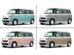 ■お好みのお色からボディーカラーを選択して下さい■