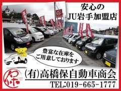 当店は新車から中古車まで国産車・輸入車問わず豊富な種類のお車を取り扱っております♪