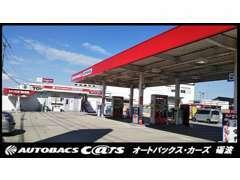ガソリンスタンドを併設した車にかかわるすべてが完結するオートバックス砺波店で、メンテナンスも車の購入もお任せください!