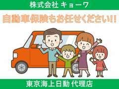 ■安心の自社整備工場完備!トラブルや取り付けなど、お車にお困りの方お気軽にご来店ください。看板犬も一緒にお待ちしてます