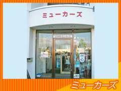 1998年長野スポーツのピンバッジも展示しております♪2020年の東京も盛り上げていきましょう(*^_^*)