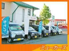 須坂I.Cから長野市内に向かって5分!真向いにセブンイレブンがあります。緑色の屋根が目印です!(屋島簡易郵便局が目印)