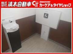 明るく安心清潔なトイレにおむつ交換台完備