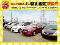 """☆お車探しの際には是非、""""小杉インター高松自動車""""にご相談下さいね(^^♪お客様のカーライフをトータルサポート致します♪"""