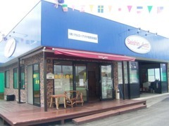 お気軽に立ち寄れるお店です。お近くに来たらぜひご来店下さい。少数、不定休のためご連絡の上ご来店下さい。