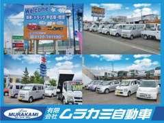 軽~普通車、軽トラック他商用車も多数ご用意しております。