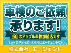 当店でご成約頂いた方に、◆2年間!洗車・オイル交換 サービス☆当店スタッフに「カーセンサーを見た!」とお伝えください♪