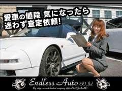 「自分の愛車って一体いくらなんだろう?」そんな時はお気軽にお電話を!高価買い取り致します♪