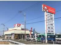 ぐっトラックshima福島 null