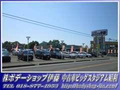 国道7号線の昭和エリア1の広さを誇る大型展示場が目印!!