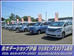 格安車コーナーを新設致しました!低価格・高品質・保証付です!