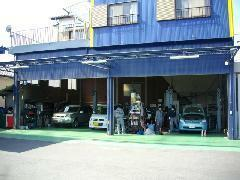 整備工場併設で車検・整備もお任せ下さい。