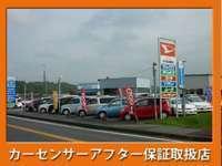 (有)手塚自動車商会 null