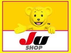 """業界唯一の公的団体""""JU""""メンバーズショップです!"""