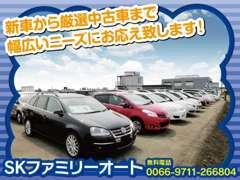 ★展示場には厳選仕入れの車両をはじめ、安心・納得プライスのお買得車両までを幅広く展示致しております(^^♪お気軽にどうぞ♪