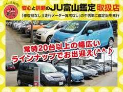 ☆展示場は常時20台前後の中古車をご用意しております。店舗に無いお車でも全国からお探ししますのでお気軽にご相談ください!